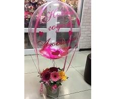 Коробка с цветами и шаром №17