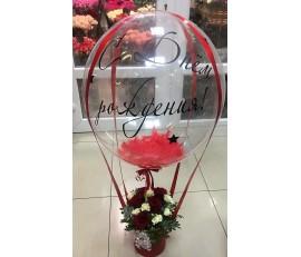Коробка с цветами и шаром №11