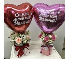 """Композиция """"Цветы для мамы."""""""