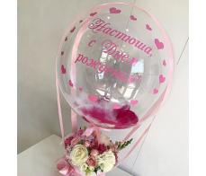 Коробка с цветами и шаром №05