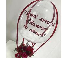 Коробка с цветами и шаром №1