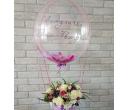 Коробка с цветами и шаром №6