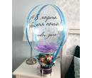 Коробка с цветами и шаром №3