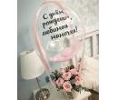 Коробка с цветами и шаром №4