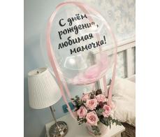 Коробка с цветами и шаром №04