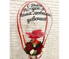 Коробка с цветами и шаром №2