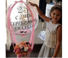 Коробка с цветами и шаром №14