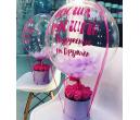 Коробка с цветами и шаром №16