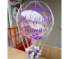 Коробка с цветами и шаром №13