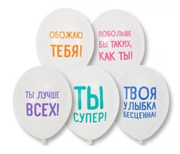 Хвалебные шары 15 шт