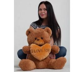 Коричневый медведь с сердцем Брюс 70см