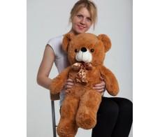 Абрикосовый медведь Роберт  70см